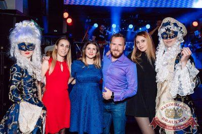 «Октоберфест-2017»: выбор Короля и Королевы (второй тур), 23 сентября 2017 - Ресторан «Максимилианс» Тюмень - 57