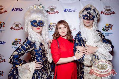 «Октоберфест-2017»: выбор Короля и Королевы (второй тур), 23 сентября 2017 - Ресторан «Максимилианс» Тюмень - 6