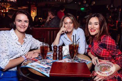 «Октоберфест-2017»: выбор Короля и Королевы (второй тур), 23 сентября 2017 - Ресторан «Максимилианс» Тюмень - 62