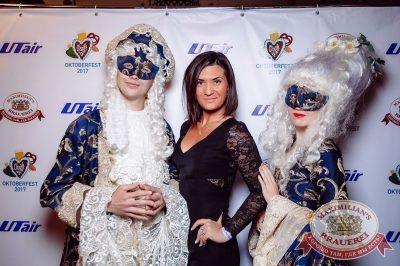 «Октоберфест-2017»: выбор Короля и Королевы (второй тур), 23 сентября 2017 - Ресторан «Максимилианс» Тюмень - 8