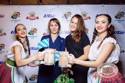 «Октоберфест-2017»: выбор пивной столицы, 29 сентября 2017 - Ресторан «Максимилианс» Тюмень - 1