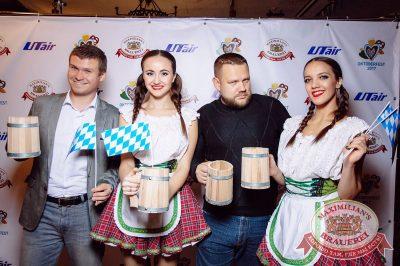 «Октоберфест-2017»: выбор пивной столицы, 29 сентября 2017 - Ресторан «Максимилианс» Тюмень - 10