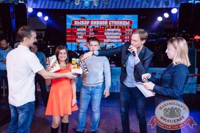 «Октоберфест-2017»: выбор пивной столицы, 29 сентября 2017 - Ресторан «Максимилианс» Тюмень - 15