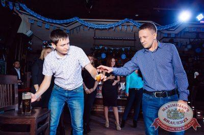 «Октоберфест-2017»: выбор пивной столицы, 29 сентября 2017 - Ресторан «Максимилианс» Тюмень - 19
