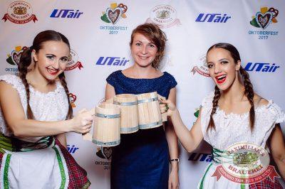 «Октоберфест-2017»: выбор пивной столицы, 29 сентября 2017 - Ресторан «Максимилианс» Тюмень - 3