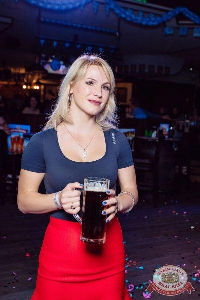 «Октоберфест-2017»: выбор пивной столицы, 29 сентября 2017 - Ресторан «Максимилианс» Тюмень - 37