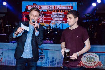 «Октоберфест-2017»: выбор пивной столицы, 29 сентября 2017 - Ресторан «Максимилианс» Тюмень - 38