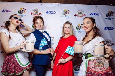 «Октоберфест-2017»: выбор пивной столицы, 29 сентября 2017 - Ресторан «Максимилианс» Тюмень - 4