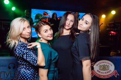 «Октоберфест-2017»: выбор пивной столицы, 29 сентября 2017 - Ресторан «Максимилианс» Тюмень - 48