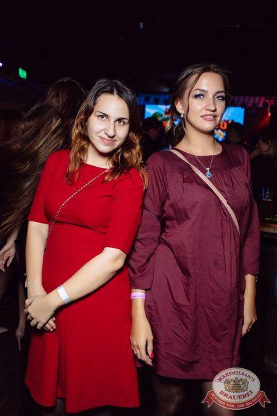 «Октоберфест-2017»: выбор пивной столицы, 29 сентября 2017 - Ресторан «Максимилианс» Тюмень - 52