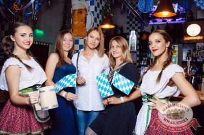 «Октоберфест-2017»: выбор пивной столицы, 29 сентября 2017 - Ресторан «Максимилианс» Тюмень - 55