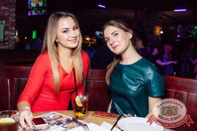 «Октоберфест-2017»: выбор пивной столицы, 29 сентября 2017 - Ресторан «Максимилианс» Тюмень - 59