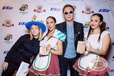 «Октоберфест-2017»: выбор пивной столицы, 29 сентября 2017 - Ресторан «Максимилианс» Тюмень - 6