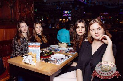 «Октоберфест-2017»: выбор пивной столицы, 29 сентября 2017 - Ресторан «Максимилианс» Тюмень - 60