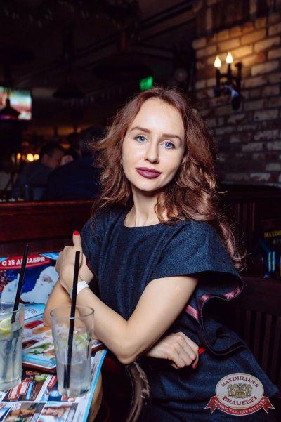«Октоберфест-2017»: выбор пивной столицы, 29 сентября 2017 - Ресторан «Максимилианс» Тюмень - 68