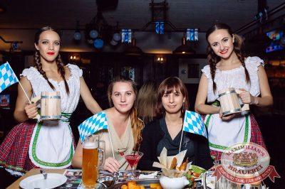 «Октоберфест-2017»: выбор пивной столицы, 29 сентября 2017 - Ресторан «Максимилианс» Тюмень - 69