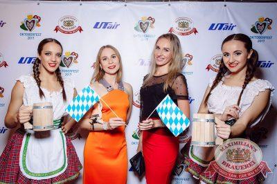 «Октоберфест-2017»: выбор пивной столицы, 29 сентября 2017 - Ресторан «Максимилианс» Тюмень - 7
