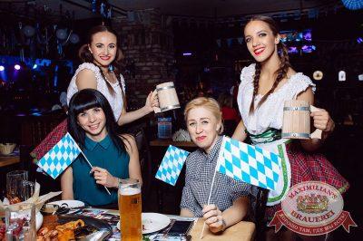 «Октоберфест-2017»: выбор пивной столицы, 29 сентября 2017 - Ресторан «Максимилианс» Тюмень - 70