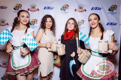 «Октоберфест-2017»: выбор пивной столицы, 29 сентября 2017 - Ресторан «Максимилианс» Тюмень - 9