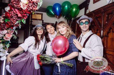 «Октоберфест-2017»: выбор пивной столицы и День именинника, 22 сентября 2017 - Ресторан «Максимилианс» Тюмень - 13