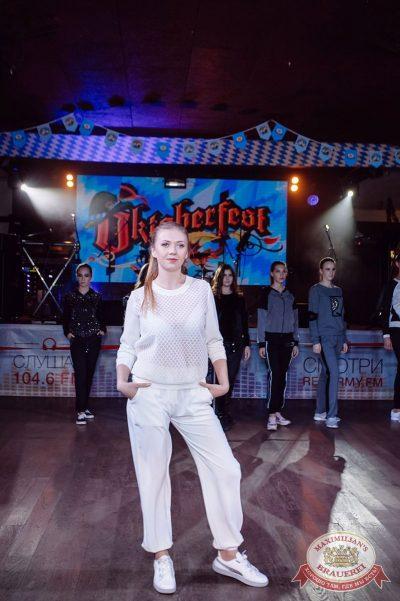 «Октоберфест-2017»: выбор пивной столицы и День именинника, 22 сентября 2017 - Ресторан «Максимилианс» Тюмень - 18
