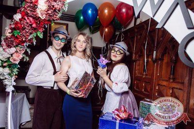 «Октоберфест-2017»: выбор пивной столицы и День именинника, 22 сентября 2017 - Ресторан «Максимилианс» Тюмень - 2