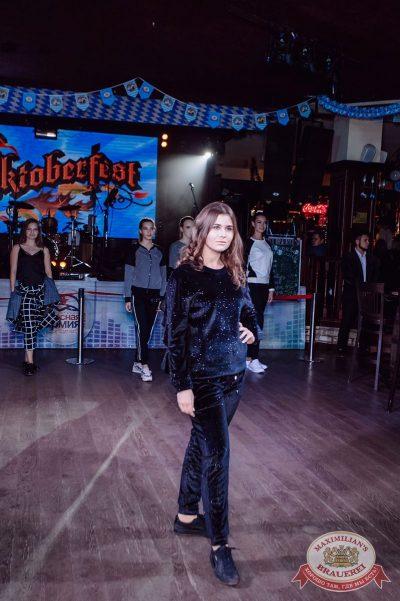 «Октоберфест-2017»: выбор пивной столицы и День именинника, 22 сентября 2017 - Ресторан «Максимилианс» Тюмень - 21