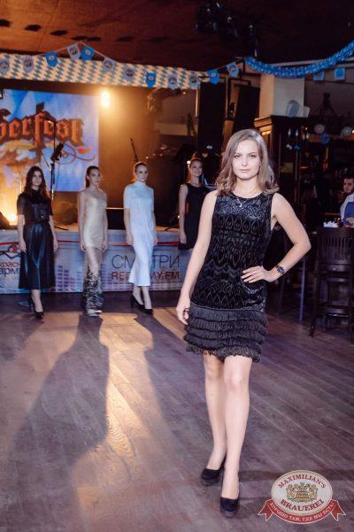 «Октоберфест-2017»: выбор пивной столицы и День именинника, 22 сентября 2017 - Ресторан «Максимилианс» Тюмень - 25