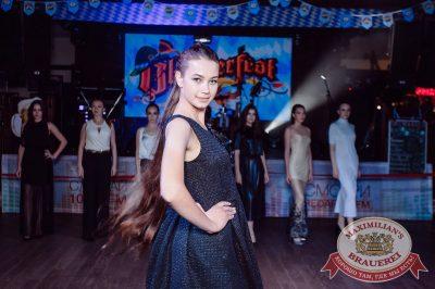 «Октоберфест-2017»: выбор пивной столицы и День именинника, 22 сентября 2017 - Ресторан «Максимилианс» Тюмень - 27
