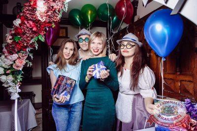 «Октоберфест-2017»: выбор пивной столицы и День именинника, 22 сентября 2017 - Ресторан «Максимилианс» Тюмень - 3