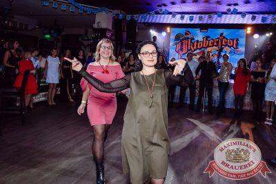 «Октоберфест-2017»: выбор пивной столицы и День именинника, 22 сентября 2017 - Ресторан «Максимилианс» Тюмень - 35