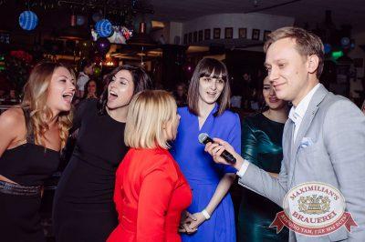 «Октоберфест-2017»: выбор пивной столицы и День именинника, 22 сентября 2017 - Ресторан «Максимилианс» Тюмень - 37