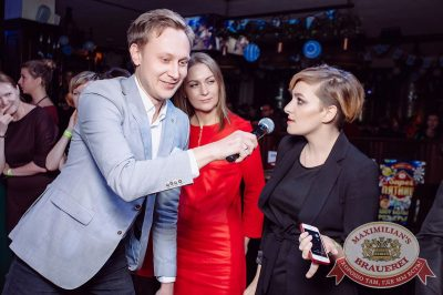 «Октоберфест-2017»: выбор пивной столицы и День именинника, 22 сентября 2017 - Ресторан «Максимилианс» Тюмень - 38