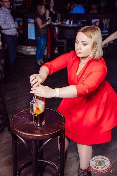 «Октоберфест-2017»: выбор пивной столицы и День именинника, 22 сентября 2017 - Ресторан «Максимилианс» Тюмень - 40