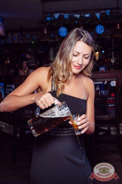 «Октоберфест-2017»: выбор пивной столицы и День именинника, 22 сентября 2017 - Ресторан «Максимилианс» Тюмень - 41