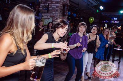 «Октоберфест-2017»: выбор пивной столицы и День именинника, 22 сентября 2017 - Ресторан «Максимилианс» Тюмень - 42