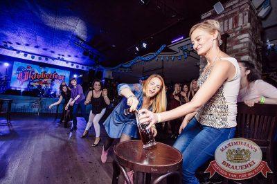«Октоберфест-2017»: выбор пивной столицы и День именинника, 22 сентября 2017 - Ресторан «Максимилианс» Тюмень - 44