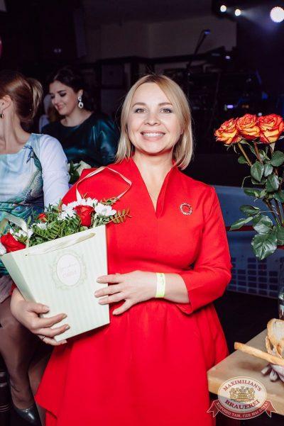 «Октоберфест-2017»: выбор пивной столицы и День именинника, 22 сентября 2017 - Ресторан «Максимилианс» Тюмень - 46