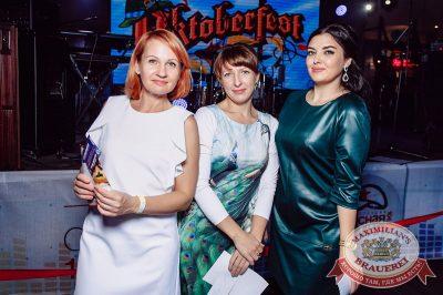 «Октоберфест-2017»: выбор пивной столицы и День именинника, 22 сентября 2017 - Ресторан «Максимилианс» Тюмень - 47
