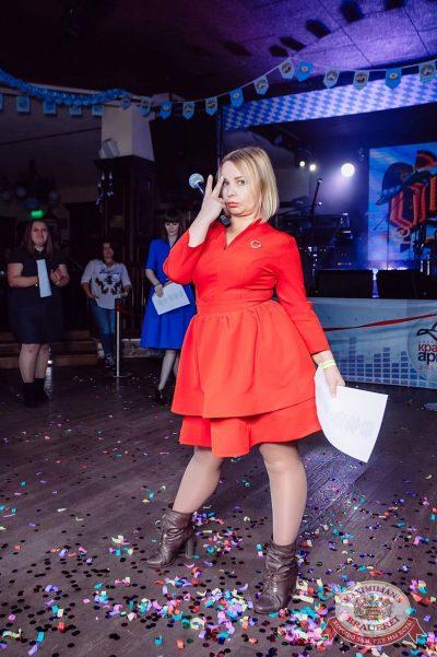 «Октоберфест-2017»: выбор пивной столицы и День именинника, 22 сентября 2017 - Ресторан «Максимилианс» Тюмень - 49