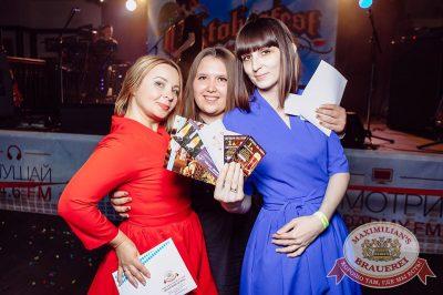 «Октоберфест-2017»: выбор пивной столицы и День именинника, 22 сентября 2017 - Ресторан «Максимилианс» Тюмень - 50