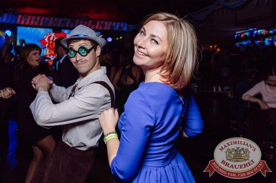 «Октоберфест-2017»: выбор пивной столицы и День именинника, 22 сентября 2017 - Ресторан «Максимилианс» Тюмень - 55
