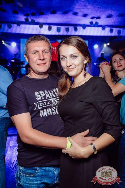 «Октоберфест-2017»: выбор пивной столицы и День именинника, 22 сентября 2017 - Ресторан «Максимилианс» Тюмень - 58