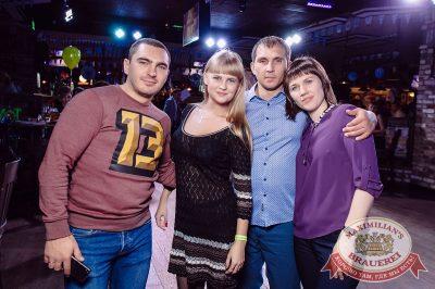 «Октоберфест-2017»: выбор пивной столицы и День именинника, 22 сентября 2017 - Ресторан «Максимилианс» Тюмень - 60