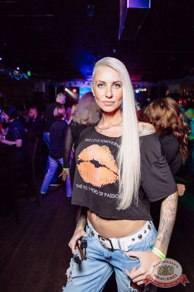 «Октоберфест-2017»: выбор пивной столицы и День именинника, 22 сентября 2017 - Ресторан «Максимилианс» Тюмень - 61