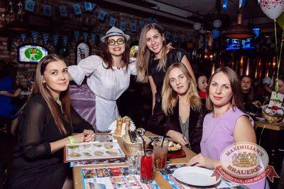 «Октоберфест-2017»: выбор пивной столицы и День именинника, 22 сентября 2017 - Ресторан «Максимилианс» Тюмень - 62