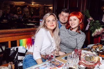 «Октоберфест-2017»: выбор пивной столицы и День именинника, 22 сентября 2017 - Ресторан «Максимилианс» Тюмень - 69