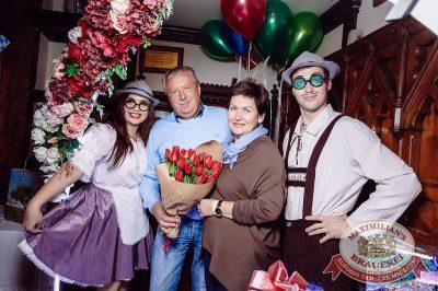 «Октоберфест-2017»: выбор пивной столицы и День именинника, 22 сентября 2017 - Ресторан «Максимилианс» Тюмень - 7