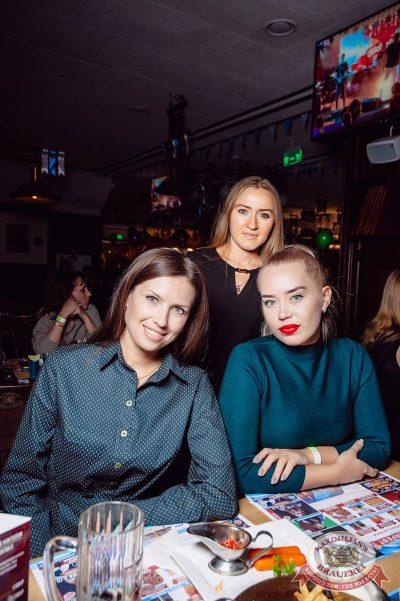 «Октоберфест-2017»: выбор пивной столицы и День именинника, 22 сентября 2017 - Ресторан «Максимилианс» Тюмень - 71