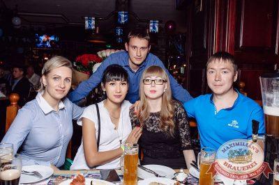 «Октоберфест-2017»: выбор пивной столицы и День именинника, 22 сентября 2017 - Ресторан «Максимилианс» Тюмень - 72